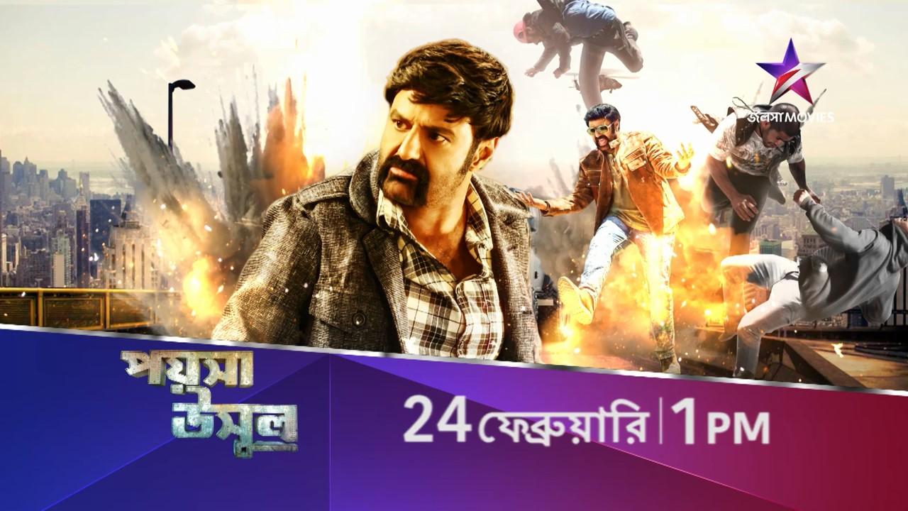 Index Of Ftp Hdd1 Bangla Movies - gaurani almightywind info